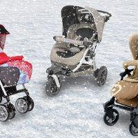 Зимние коляски для малышей